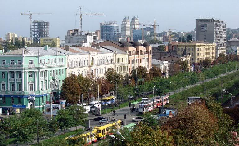 знакомства в г днепропетровск