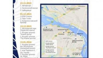 В Днепропетровске запустили проект «Муниципальный Wi-Fi»