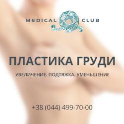 plastica_grydi