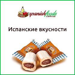spanishfoods_2